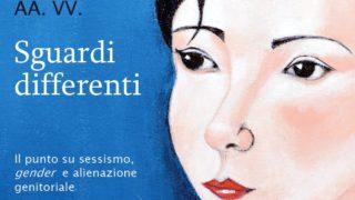 """""""Sguardi differenti"""" da Foggia a Pordenone"""