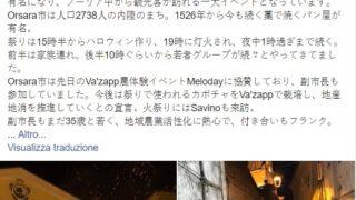 I Fucacoste incantano il Giappone