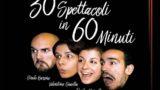 """Foggia, """"30 spettacoli in 60 minuti"""" al Teatro della Polvere"""