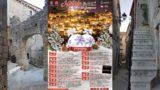 Vico, 30 presepi artistici nel paese-presepe. E la Sagra d'Autunno dà il via agli eventi del Natale